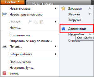 Как убрать рекламу Mozilla Firefox